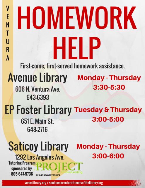 Homework_Help2015